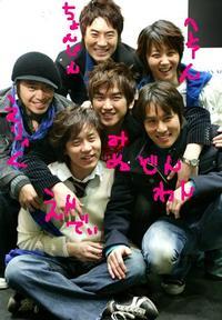 Shinhwa1